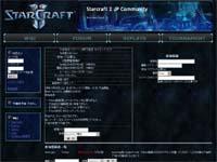 『Starcraft2 クローズドベータ終了記念 1vs1 トーナメント』21 時より開催