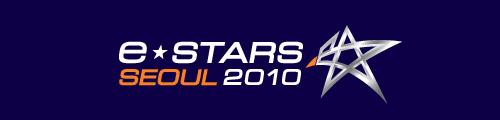 『e-Stars Seoul 2010』出場選手を決めるファン投票結果発表