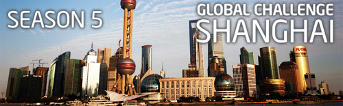 『Intel Extreme Masters Season V』 Global Challenge Shanghai が 2010 年 7 月 29 日~ 8 月 1 日に開催決定
