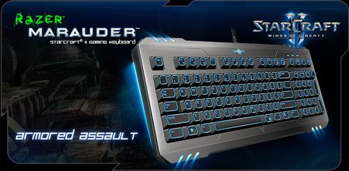 StarCraft II 向けのゲーミングキーボード『Razer Marauder StarCraft II Gaming Keyboard』発表