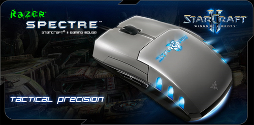 StarCraft II 向けのゲーミングマウス『Razer Spectre StarCraft II Gaming Mouse』発表