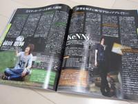 『週刊ファミ通』(2010年7月1日号)にウメハラ氏、KeNNy 氏ら有名ゲーマーのインタビュー掲載