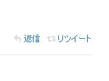 SteelSeries が Twitter で『FIFA ワールドカップ 2010』日本vsパラグアイ戦応援プレゼントキャンペーン実施中