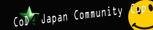 Call of Duty4 大会『CoD4 Japan Community Cup』参加登録受付中