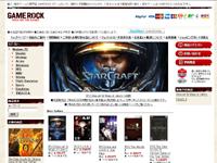 海外ゲーム専門店『GAMEROCK』提供『Starcraft II: Wings of Liberty』プレゼントキャンペーン当選者発表