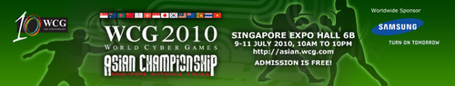 『WCG 2010 Asian Championship』結果発表