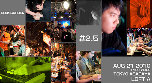 Tokyo Game Night 19『GODSGARDEN #2.5』8月21日(土)に開催、前売りチケット販売中