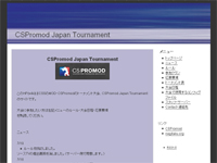 『CSpromod Japan Tournament』開催、7月21日(水)より参加登録開始