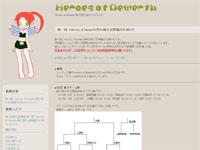第1回『Heroes of Newerth 草の根大会』が8月21日(土)、22日(日)に開催