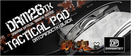 『DHARMAPOINT』が『鉄鬼』バージョンのゲーミングデバイスを 8月27日(金)より発売開始
