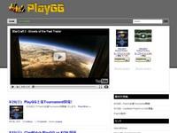 StarCraft2 大会運営団体『PlayGG』発足