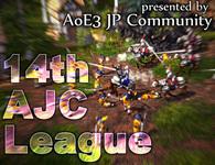 第 14 回『AJC リーグ』最終結果