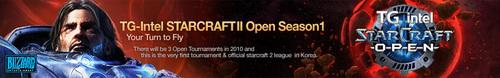 『GoMTV Global StarCraft2 League』決勝 HopeTorture (T) [vs] FruitSeller (Z) 戦が 10 月 2日 (土) 18時より開催
