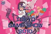 東京ゲームショウ『CyAC』大会企画に『ZOWIE GEAR』が賞品提供