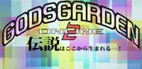 スーパーストリートファイターIVのオンライン大会『GODSGARDEN online #2』が賞金総額 68 万円で開催