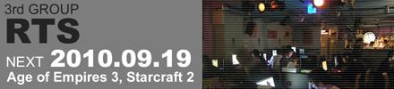 ライブ配信あり、LANゲームパーティ『Tokyo Game Night #20』RTS の部『4th Strategy』が本日 17 時より開催