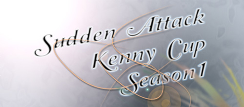 『SuddenAttack KeNNy Cup Season1』が 2010 年 10 月 9 日(土)~ 10 日(日)に開催