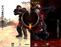 『Quake Wars Online』のプレティーザーサイトがオープン