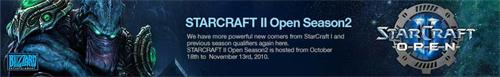 『GoMTV Global StarCraft2 League Open Season2』ベスト64 参加選手が発表