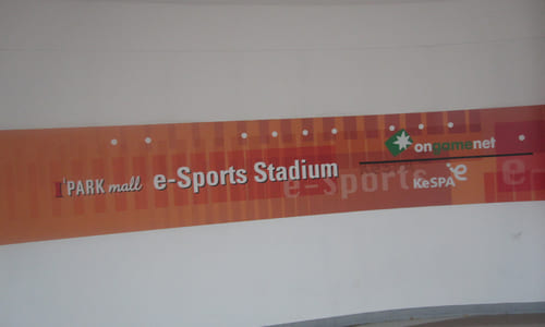 韓国・龍山の『e-Sports Stadium』を見学してきました
