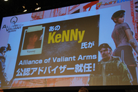 KeNNy 氏が『Alliance of Valiant Arms』の公認アドバイザーに就任