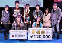『PaperMan Championship 2010』で Karma が優勝