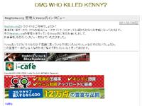 Negitaku.org 運営者インタビュー