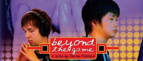 WarCraftIII プロゲーマー Grubby 選手、Sky 選手のドキュメンタリムービー『Beyond the Game』が公開