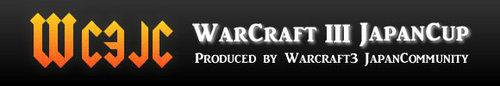 『第 1 回 Warcraft3 JapanCup』が 3 月 5 日(土) 21 時より開催