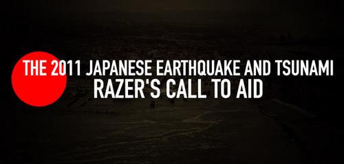 ゲーミングデバイスメーカー『Razer』が日本の地震被害に対する募金の呼びかけを実施