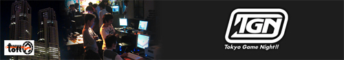 『Tokyo Game Night』FPS の部 自作 PC 配信が 6 月 18 日(土) 13 時より実施