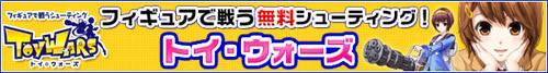 『Toy Wars CyAC 5v5 Tournament #1』4 月 23 日(土) より開催