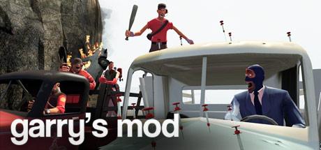 『Garry's Mod』の作者が海賊版対策を導入