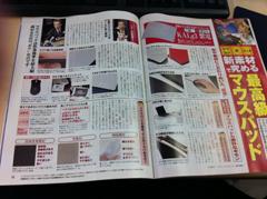 週刊アスキー 2011 年 5 月 3 日号に『SteelSeries』『ARTISAN』のゲーミングマウスパッド開発秘話が掲載