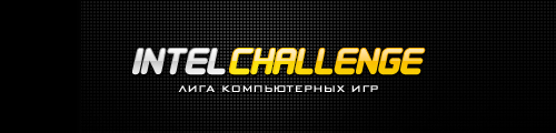 『Intel Challenge Super Cup 8』2 次予選進出チーム決定