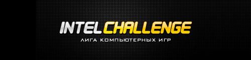 『Intel Challenge Super Cup 8』6 月 3 日 ~ 6 日試合結果