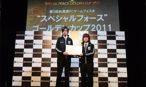NHN Japan が『スペシャルフォース プロゲーマー』制度を発表、UHS Athlete の SpyGea選手、Yuti 選手とプロゲーマー契約