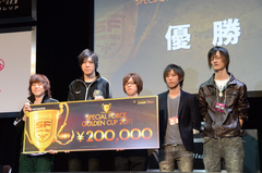 『Special Force Golden Cup 2011』で UHS Athlete が優勝