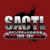 サドンアタック公式大会『SACTL2010-2011』で NabD が優勝、公式大会 4 連覇を達成