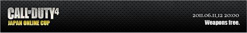 Razer日本代理店 MSY 株式会社協賛『CoD4 Japan Online Cup』が 6 月 11 日(土)、12 日(日)に開催
