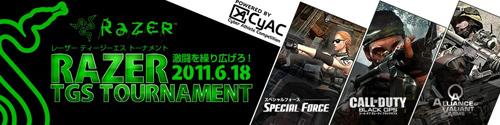 『Razer TGS Tournament』6月18日(土)より予選開始、参加登録締切迫る