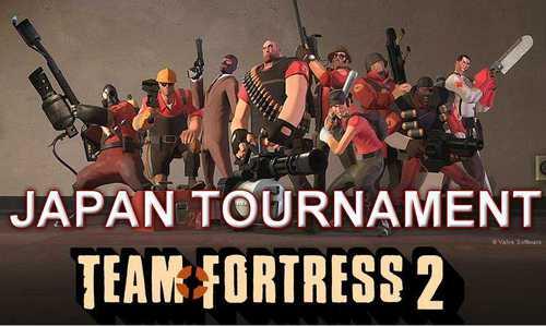 Team Fortress 2 の 6vs6 紅白戦イベント『Team Fortress 2 Japan Tournament』1st event の開催情報発表