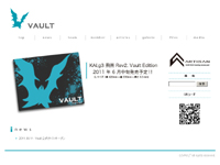 オンラインFPS『クロスファイア』の日本最強チーム Vault の公式サイトがオープン
