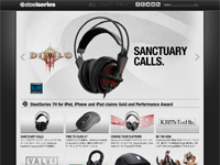 『SteelSeries』が日本公式サイトをリニューアル