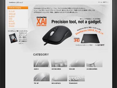 『SteelSeries』の日本版公式オンラインストアがリニューアル、デザイン変更、クレジットカード決済に対応