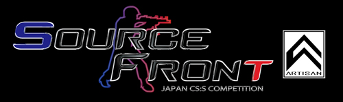 Counter-Strike:Source 大会『SourceFront』決勝ラウンド進出チーム決定