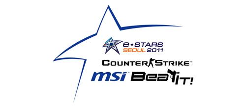 『e-Stars Seoul 2011 MSI Beat IT Championship』トーナメント組み合わせ発表