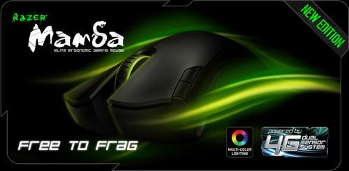 新型の 4G Dual Sensor System を搭載したゲーミングマウス『Razer Mamba』が 8 月 19 日(金)より 13,800 円で国内販売開始