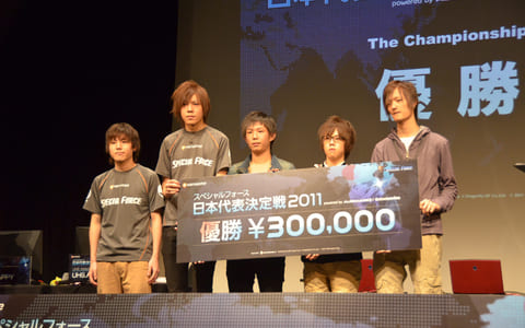『World Cyber Games 2011』『World Championship 2011』の『Special Force』日本代表を決定する『日本代表決定戦 2011』で UHS Athlete が優勝