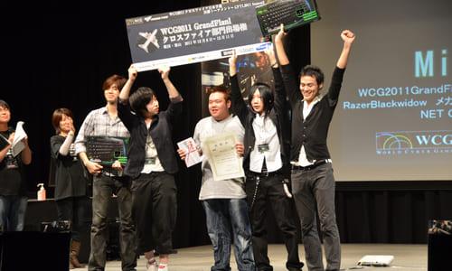 『World Cyber Games 2011』クロスファイア部門日本予選『CFTL2011 Season2』で Mistral が優勝